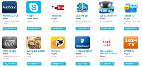 самсунг аррс сайт на русском - фото 5